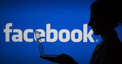 Monde: Programme de bourses d'étude chez Facebook
