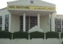 Tchad: 17 prétendants à la magistrature suprême ont déposé leur candidature